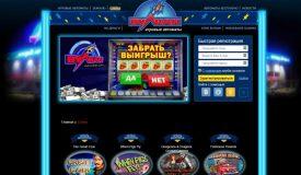 Новые автоматы в казино Вулкан